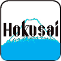 Hokusai Hidden Objects