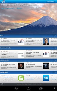 Citi News - screenshot thumbnail