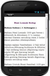 Resepi Nasi Lemak Sedap Betul - screenshot thumbnail