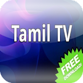 Tamil Live TV HD