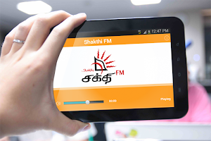 Shakthi FM 1.0   app screenshot