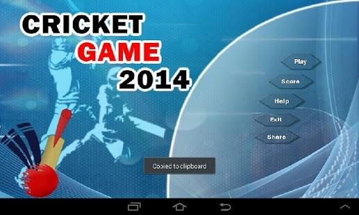 Super Cricket - screenshot thumbnail