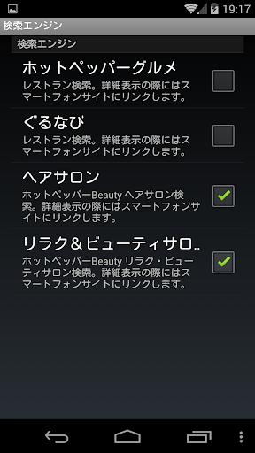 玩免費程式庫與試用程式APP|下載CouponMap app不用錢|硬是要APP