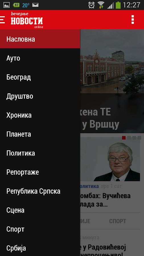 Večernje Novosti- screenshot