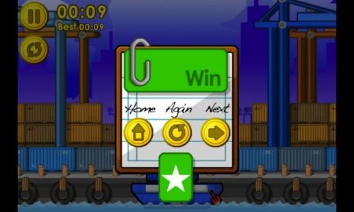 玩免費解謎APP|下載Crazy Harbor app不用錢|硬是要APP