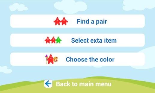 了解孩子 - 鍵的顏色 教育 App-愛順發玩APP