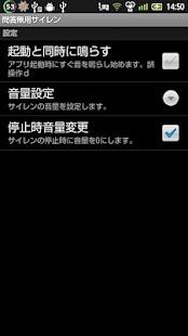 MondomuyoSiren- screenshot thumbnail