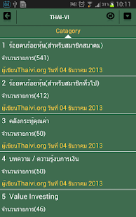 THAI-VI - screenshot thumbnail
