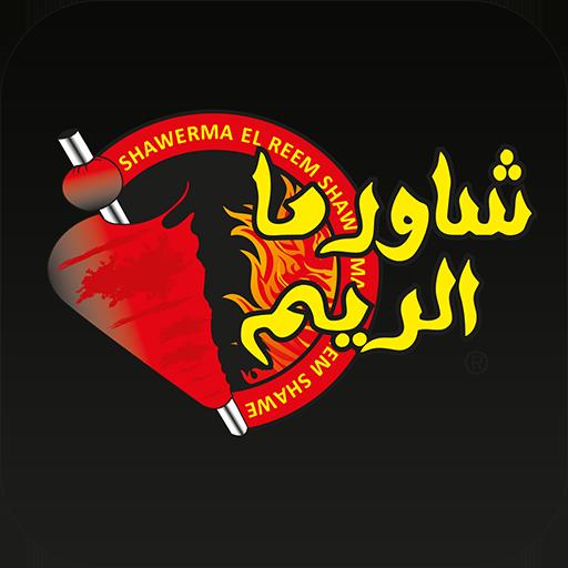 Shawerma El Reem
