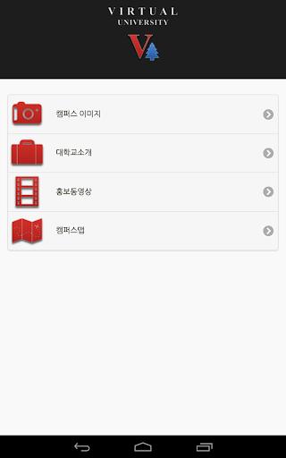 HTML5 Mobile App Study v3.0