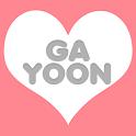 황가윤 돌잔치 초대장 logo