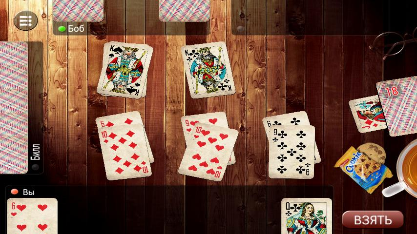 Durak Elite - screenshot
