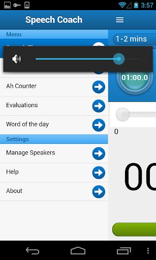 【免費商業App】Speech Coach-APP點子