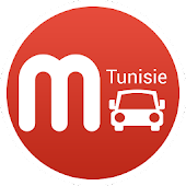 Voitures A Vendre Tunisie