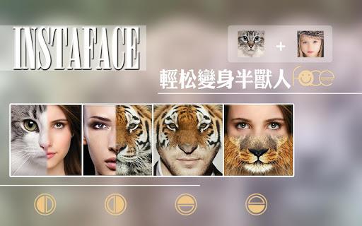 HTC手機有個內建的魔法變臉程式這程式有辦法下載 ... - LINE Q