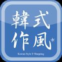 KS韓式作風:日韓平價男裝人氣商店 icon