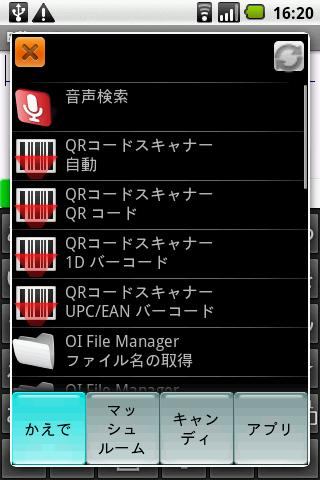 Japanese IME Kaede IME V3- screenshot