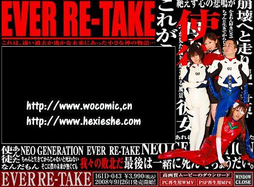 TMA 年度巨作 EVA-Re Take 成人岛国片版最新预告