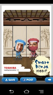 SMART NINJA HOME - screenshot thumbnail
