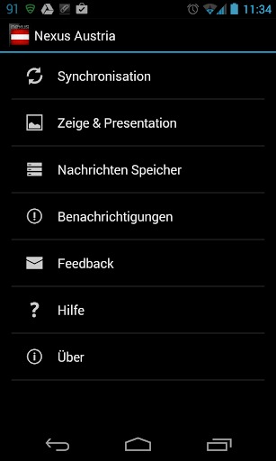 玩新聞App|Nexus Austria Community免費|APP試玩