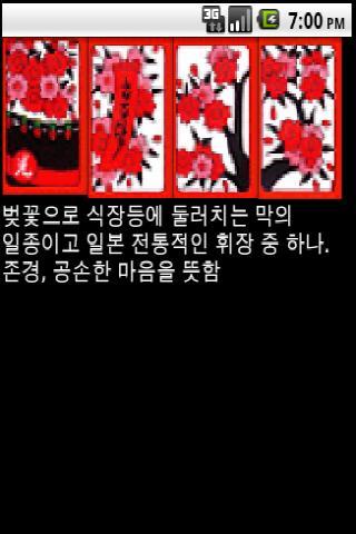 고스톱 먹자2 - screenshot