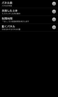 PickupNum2- screenshot thumbnail