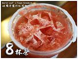 八杯茶(南京店)