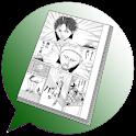 漫画 バレキチ logo
