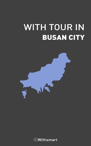 BuSan_City Tour with Tour EG