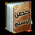 Hisn Al Muslim حصن المسلم icon