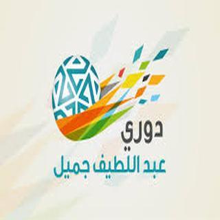 إحصائيات الدوري السعودي