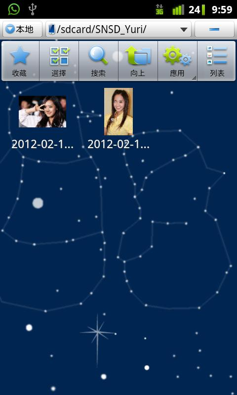 SNSD Yuri Photo Search - screenshot