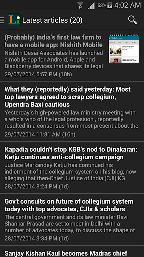 LegallyIndia: News for Lawyers