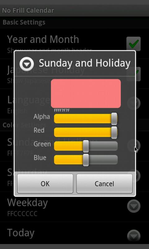 No Frills Calendar- screenshot