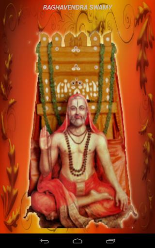 Sree Raghavendra Swamy
