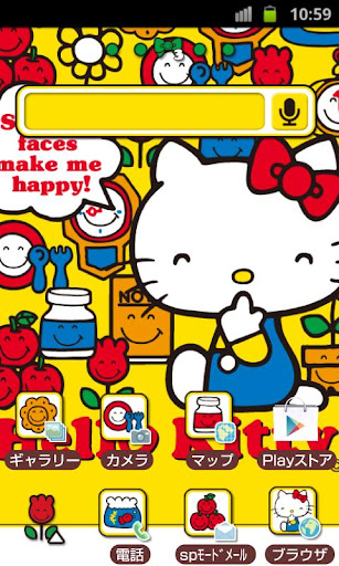HELLO KITTY Theme87