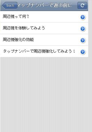 【免費解謎App】抽头数 周边视-APP點子