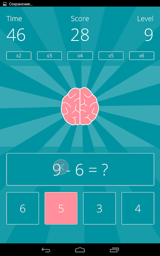 免費教育App|Death Math|阿達玩APP