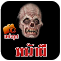 Ghost mask photo editor icon