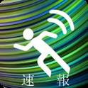 スポーツ ニュース 速報 icon
