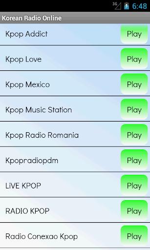韓國廣播電台在線
