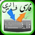 Farsi Nevis Keyboard icon