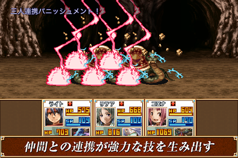 RPG 幻想クロニクル - KEMCO- screenshot thumbnail