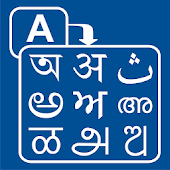 Indian Language Translator