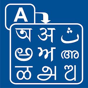 Indian Language Translator 1.4 Icon