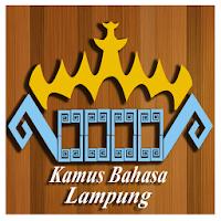 Kamus Bahasa Lampung 1.0