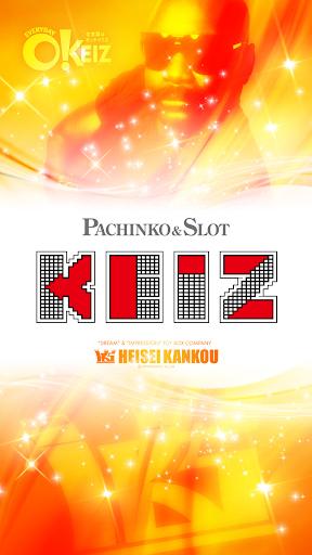 KEIZ江南店