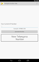 Screenshot of Telangana Vehicle Number Plate
