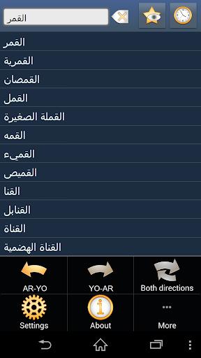 Arabic Yoruba dictionary +