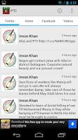 Screenshot of PTI - Pakistan Tehreek e Insaf